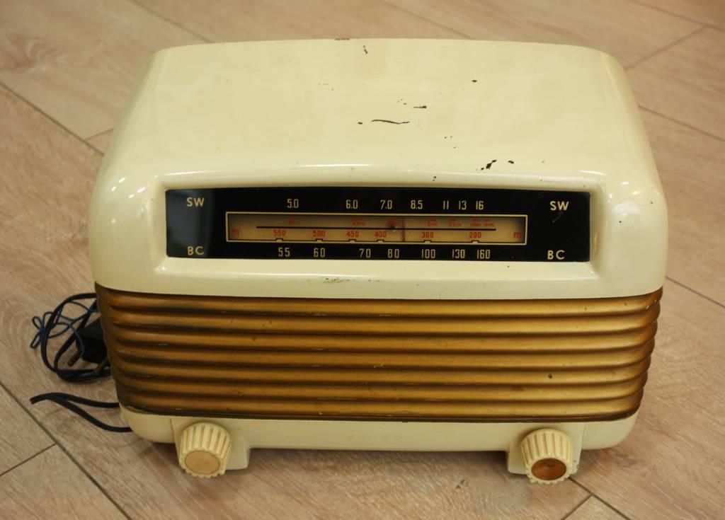 Radio Philco modèle B806 | Puces Privées