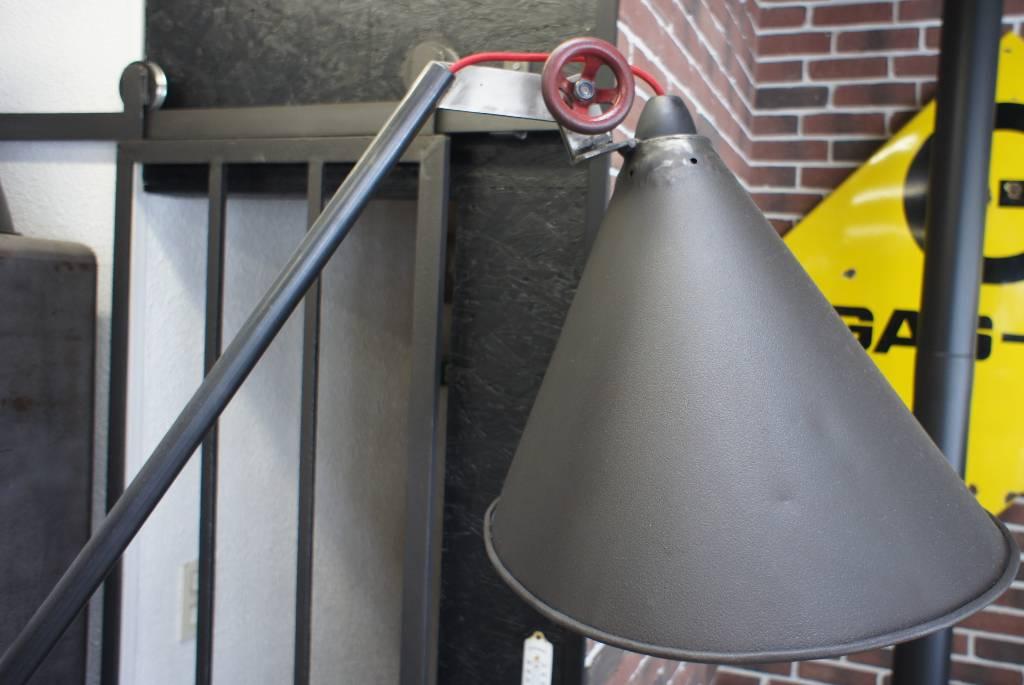 Lampadaire originale | Puces Privées