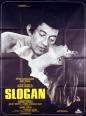 affiche cinéma Slogan, Affiches anciennes (cinéma, theâtre, publicitaire), Image | Puces Privées
