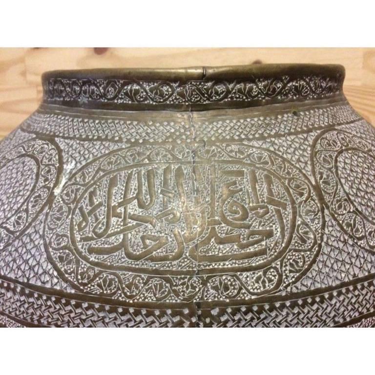Bassin TÂS Mamelouk SYRIE ÉGYPTE inscription en Thuluth transition | Puces Privées