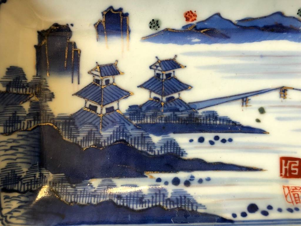 Arita Japon coupelle Sometsuke plat rectangulaire Edo XVII XVIII Japan Asie Asia   Puces Privées