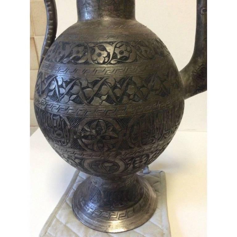 Aiguière Monumentale verseuse Ottoman Turquie Tugra et Thuluth   Puces Privées
