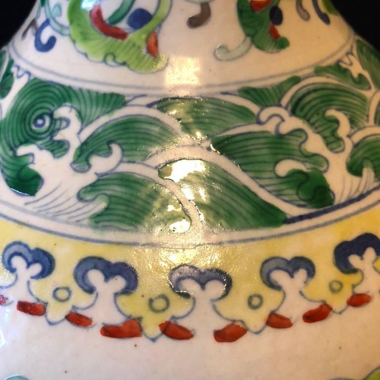 Chine vase balustre décor famille verte apocryphe Qianlong China | Puces Privées