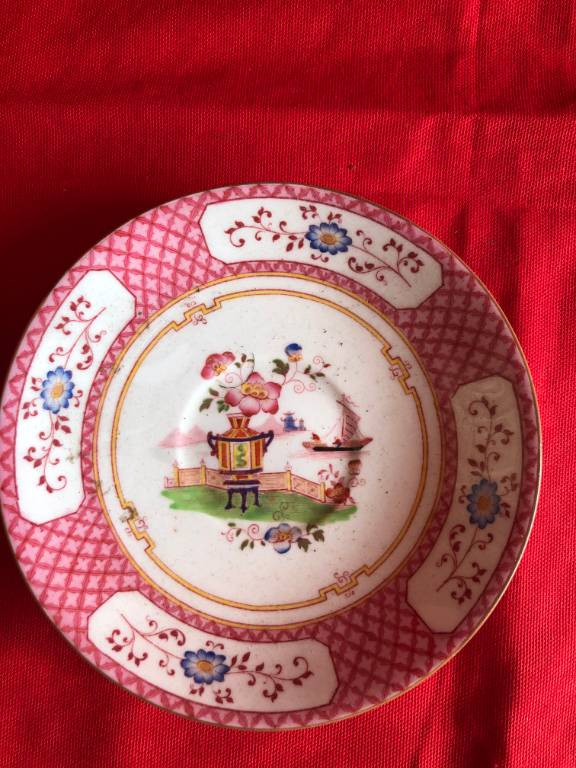 Tasse et sous tasse en porcelaine anglaise | Puces Privées