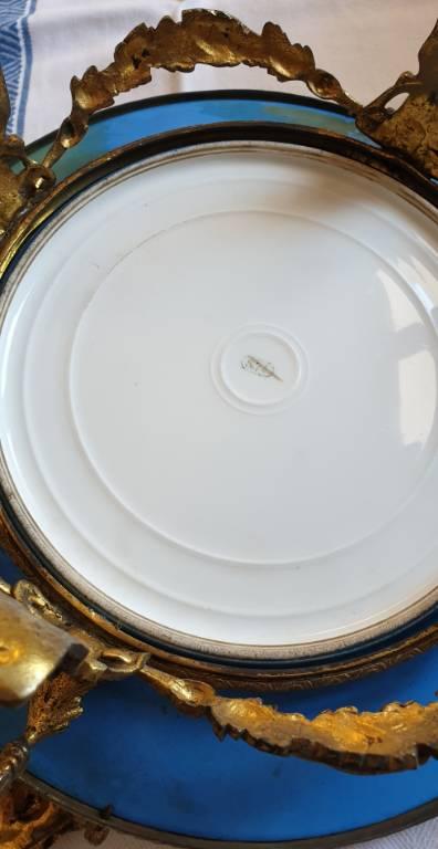 #30 - Coupe décorative ancienne (cassée) | Puces Privées