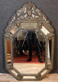 Grand miroir doré | Puces Privées