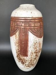 Vase en verre émaillé décor paysage (arbre et bord d'eau) époque 1900 - 1920 | Puces Privées