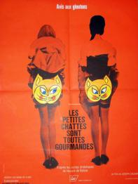 affiche cinéma L'étrange créature du lac noir, Affiches anciennes (cinéma, theâtre, publicitaire), Image | Puces Privées