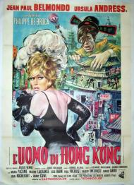affiche cinéma Pas de printemps pour Marnie, Affiches anciennes (cinéma, theâtre, publicitaire), Image | Puces Privées