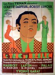 affiche cinéma Nuit et jour, Affiches anciennes (cinéma, theâtre, publicitaire), Image | Puces Privées