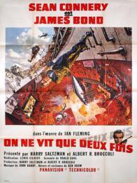 affiche cinéma Vivre la nuit, Affiches anciennes (cinéma, theâtre, publicitaire), Image | Puces Privées