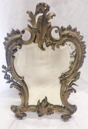 Trumeau de Style Louis XV | Puces Privées