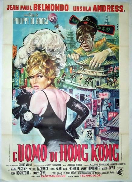 affiche cinéma Les tribulations d'un Chinois en Chine, Affiches anciennes (cinéma, theâtre, publicitaire), Image | Puces Privées