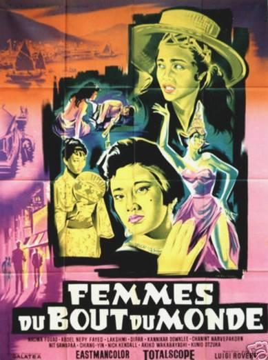 affiche cinéma Femmes du bout du monde, Affiches anciennes (cinéma, theâtre, publicitaire), Image | Puces Privées