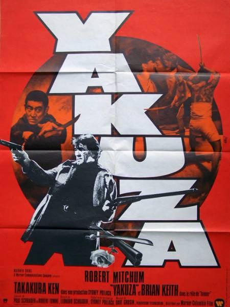 affiche cinéma originale de 1974.Yakuza, Affiches anciennes (cinéma, theâtre, publicitaire), Image   Puces Privées